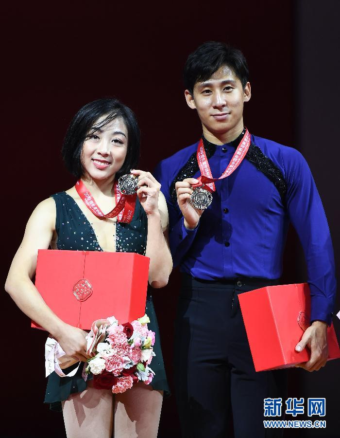 花滑中国杯中国队包揽双人滑、男单前两名