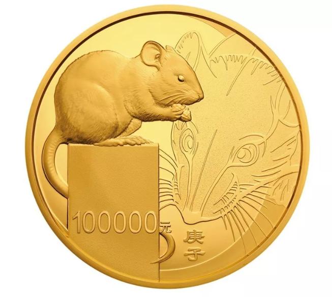 2020鼠年金银纪念币来了!这些贵金属纪念币小知识你知道多少?