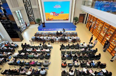 打造人才服务新高地 泉州(晋江)国际人才港揭牌启用