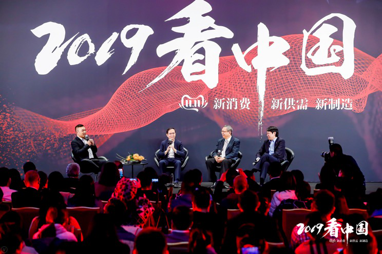 张勇总结双11:2684亿背后是中国新消费的力量