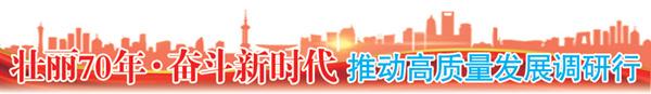 """【推动高质量发展】长春新区打响直面""""痛点""""攻坚战"""