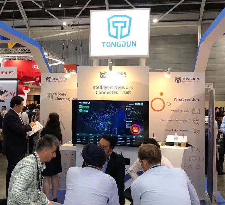 同盾科技区块链技术方案获备案,CEO蒋韬谈智能风控行业现状