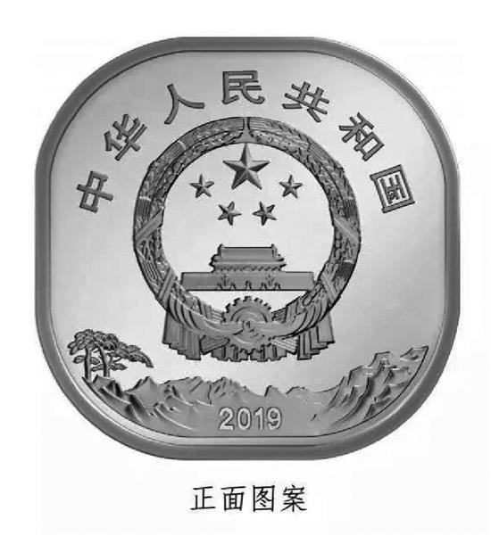 央行发行首枚异形纪念币 有人6点就到银行排队