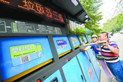 北京生活垃圾分�新�明年5月��