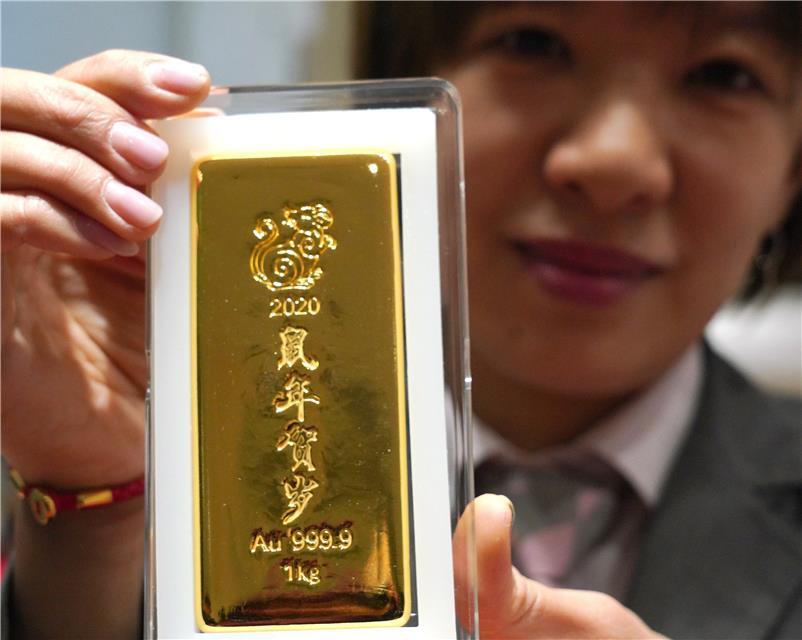 中国金币总公司2020庚子(鼠)年贺岁金条在京首发