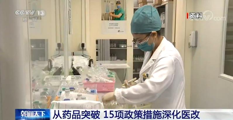 九龙仓置业跌近1%零售协会促政府采暂时性租金缴交措施