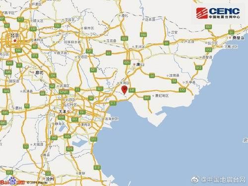 河北唐山发生4.5级地震!北京震感明显!