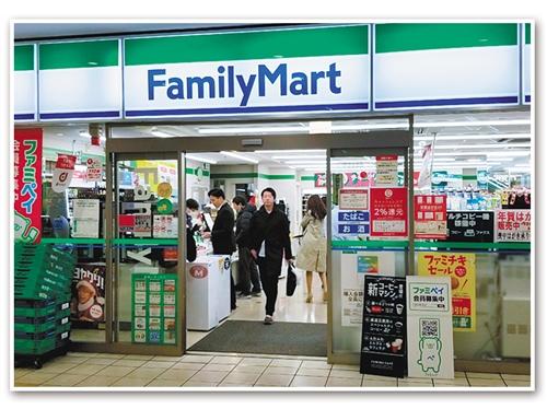 再见!日本24小时便利店