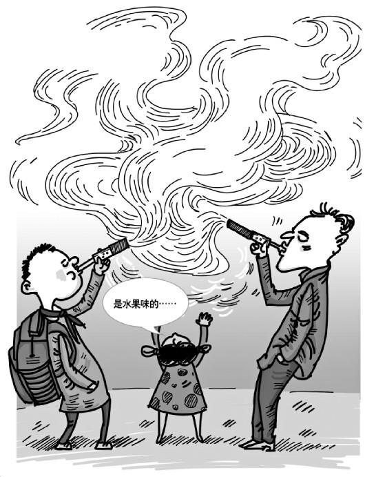 像管理卷烟一样管理电子烟