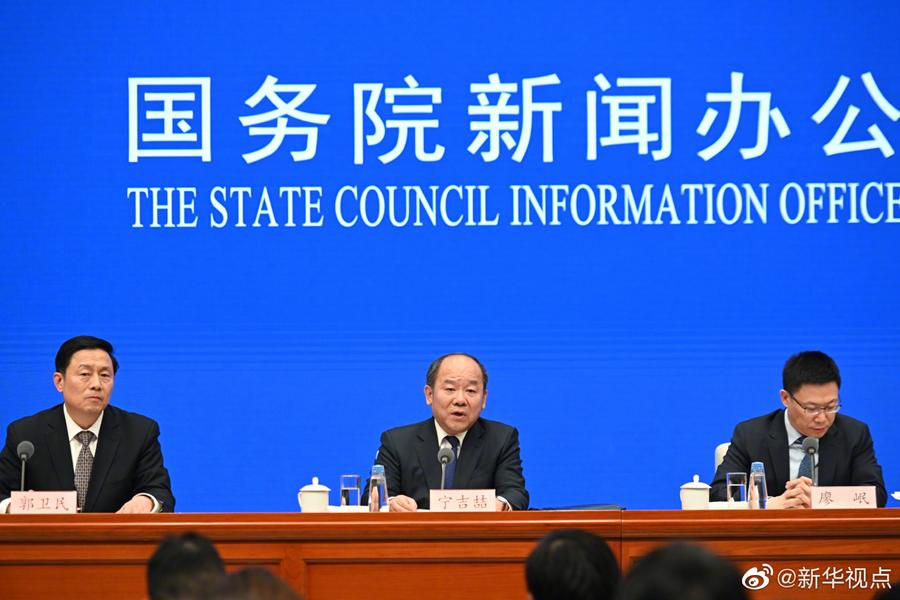宁吉喆:中国欢迎优质、有竞争力的美国产品和服务进入中国市场