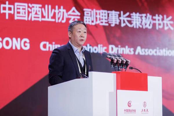品五粮老酒 论老酒发展 中国首席白酒品酒师年会在宜宾举行
