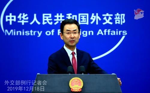 美商务部欲限制向中国出口尖端科技 外交部回应