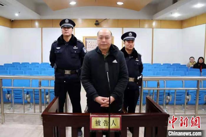 数罪并罚 内蒙古通辽市政协原副主席吴国林获刑17年
