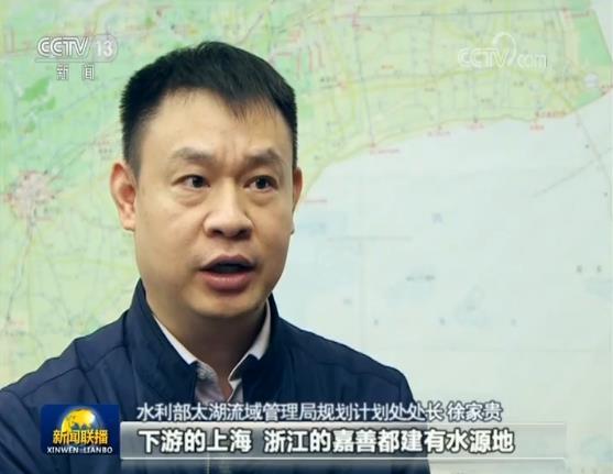 【走进长江经济带】美丽长江共治理