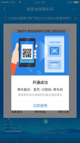 http://www.xqweigou.com/zhifuwuliu/100021.html