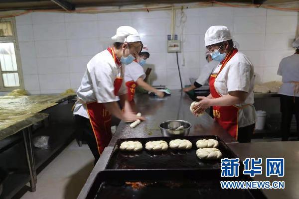 http://www.lzhmzz.com/lanzhoufangchan/66329.html
