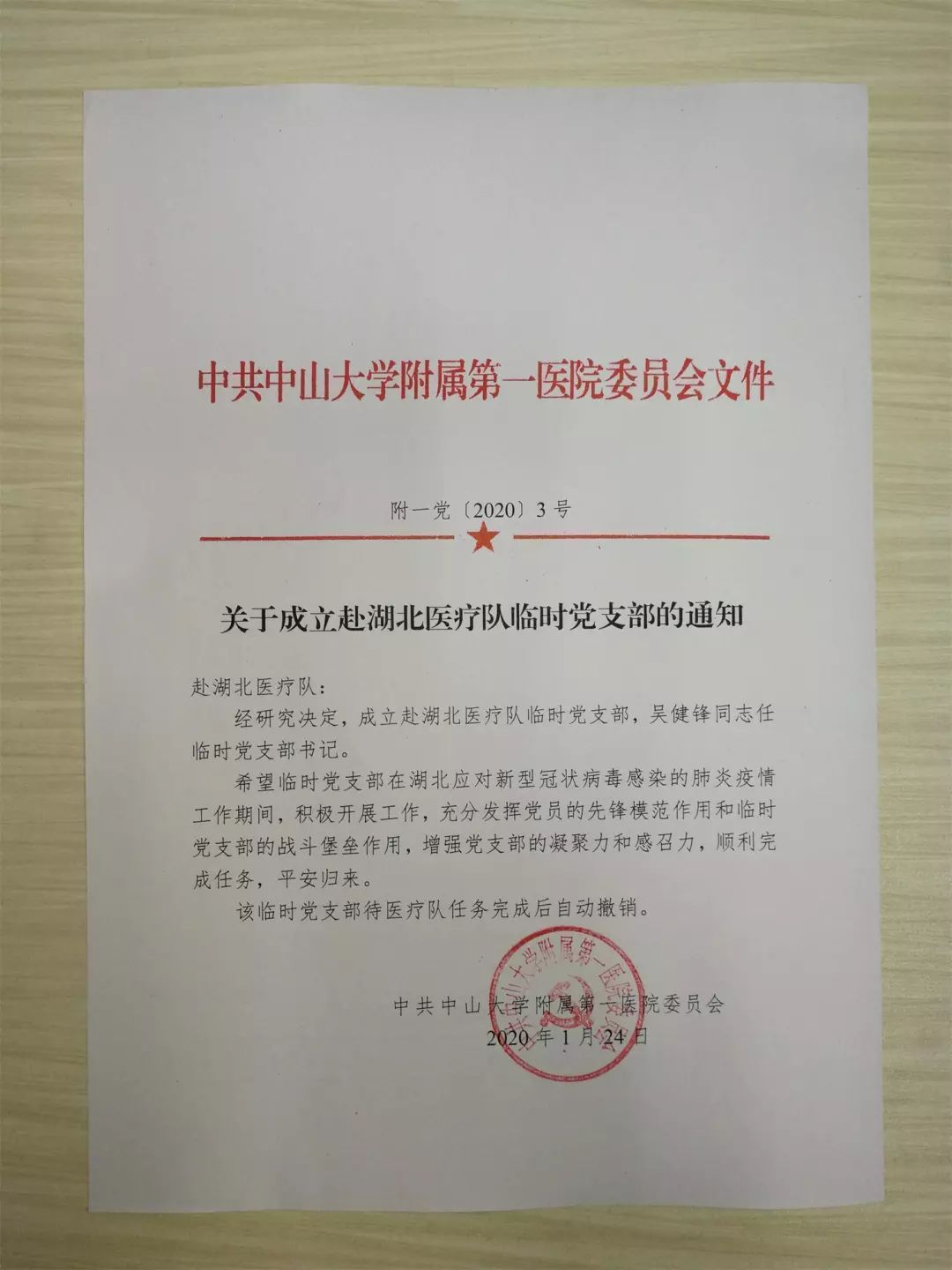 http://www.21gdl.com/guangdonglvyou/204133.html