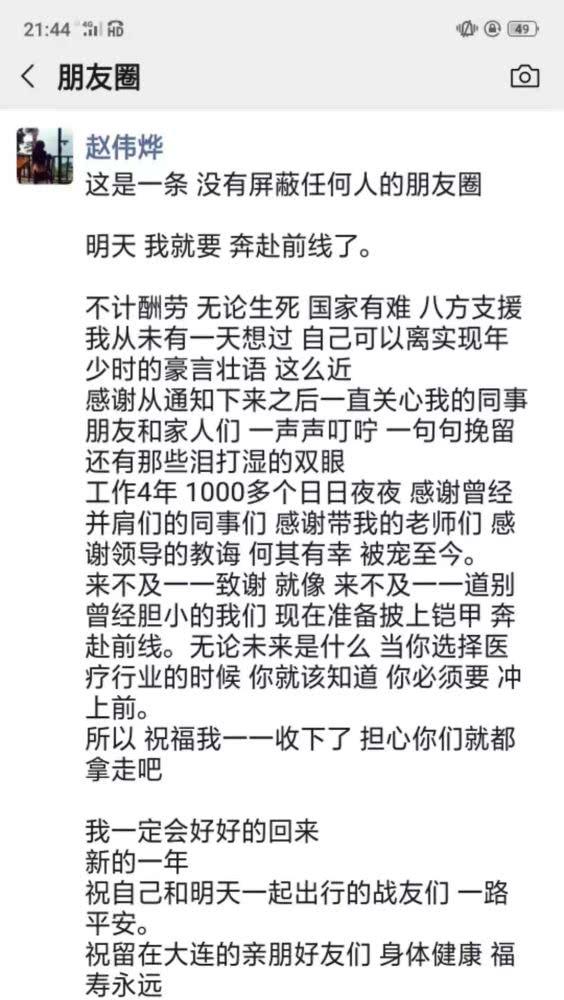 http://www.ysj98.com/shehui/1868212.html