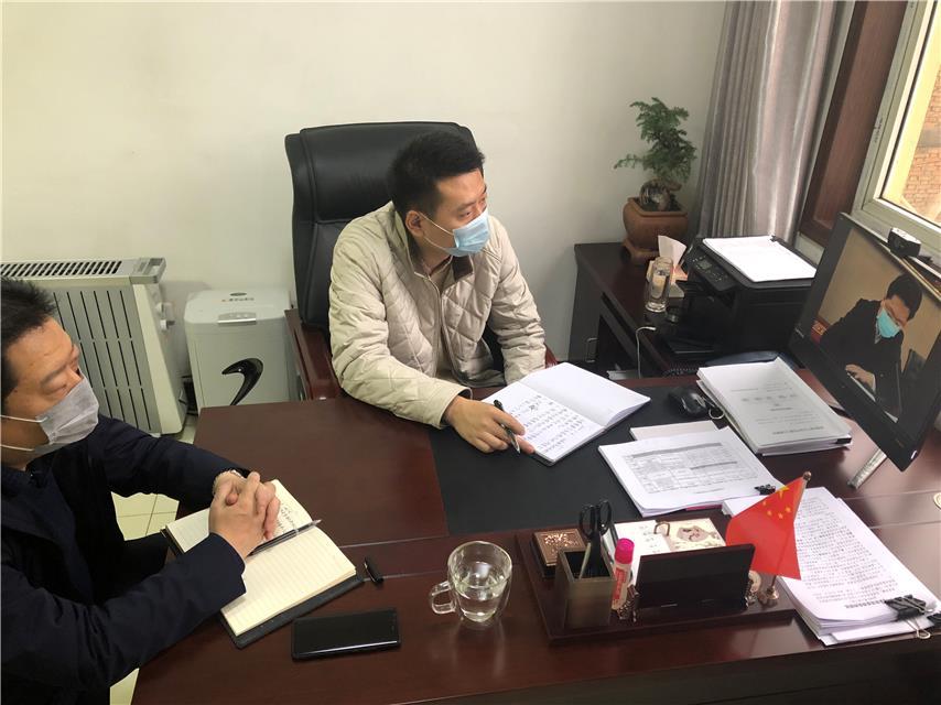 陕西咸阳首次运用云视频召开会议部署防疫