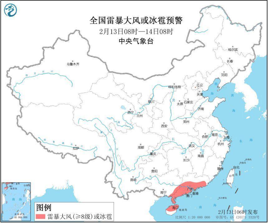 强对流蓝色预警 广东广西海南部