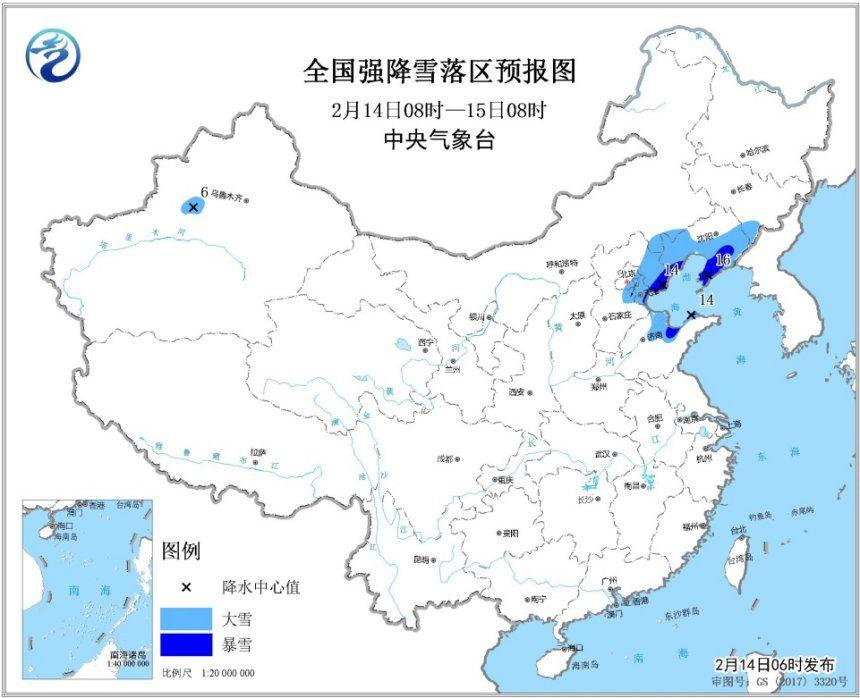 http://www.edaojz.cn/difangyaowen/477224.html