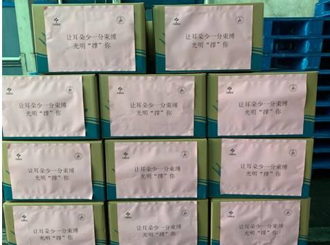 光明乳业捐赠3万个牛奶盒提手,守护一线医护人员