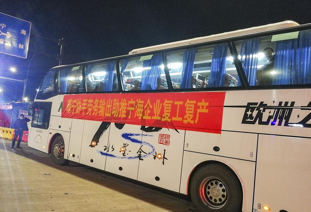 http://www.ncsnb.com/wenhuayichan/45767.html