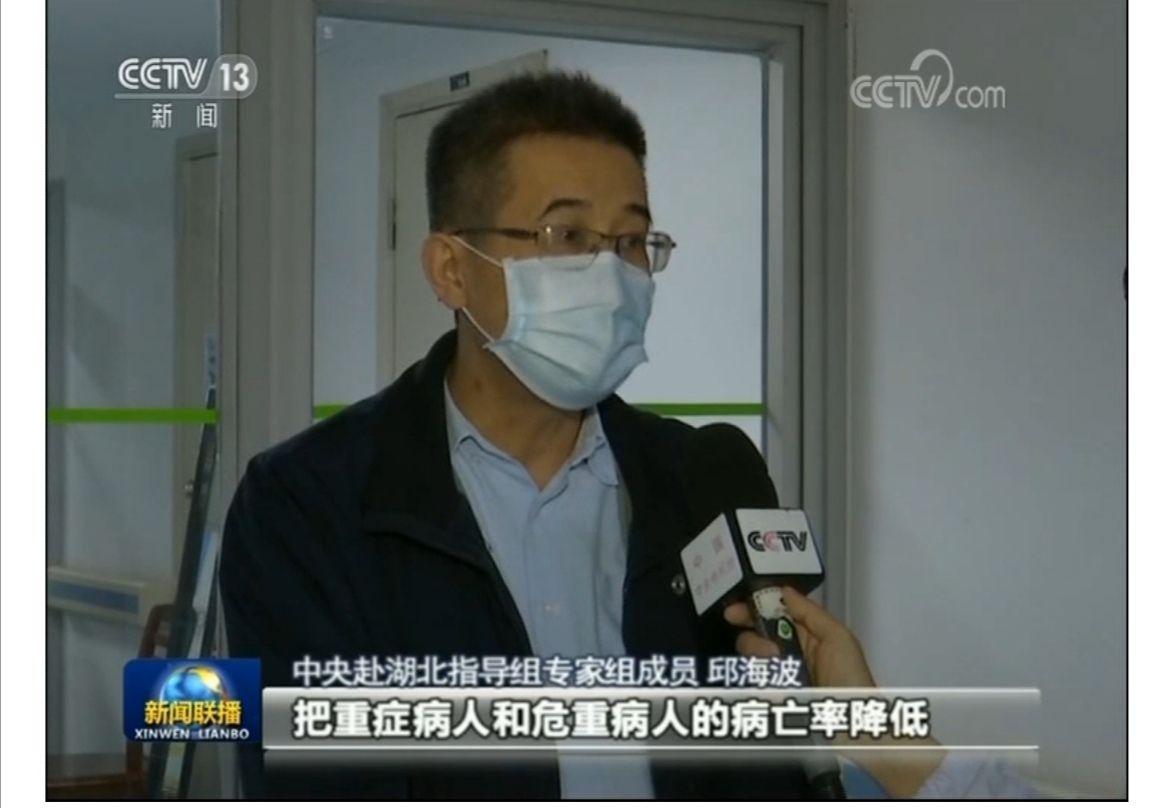 """邱海波的""""冷""""与""""热""""——一位著名重症医学专家武汉抗疫情侧记"""