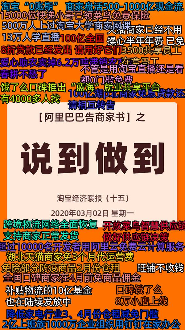 http://www.xqweigou.com/dianshangshuju/111415.html