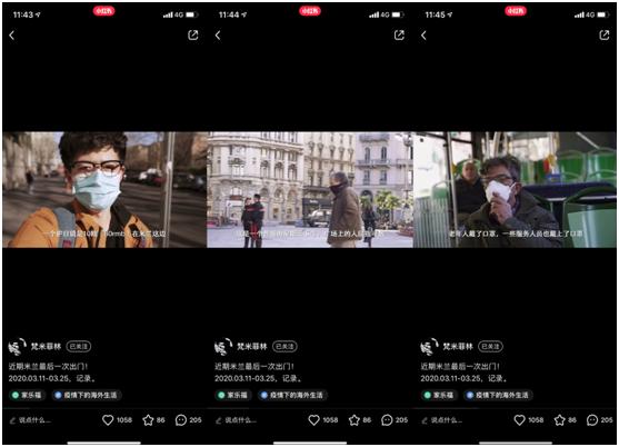 中国摄影师小红书记录封城下的米兰:街头口罩覆盖率超90%
