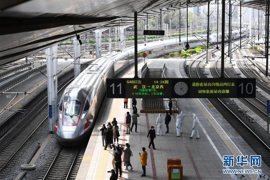 4月交通固定资产投资完成2999亿元同比增18.2%