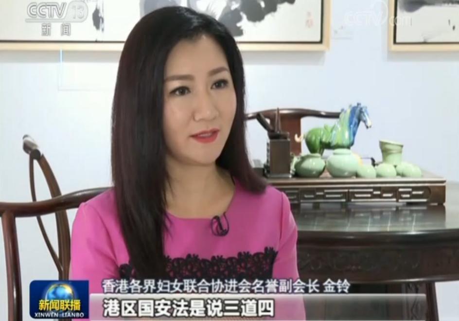 香港各界坚决反对美方干预香港事