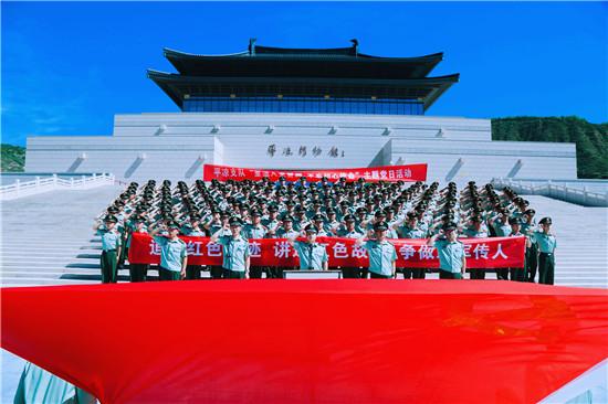 平凉门户网_缅怀革命历史 追寻红色记忆 _中国经济网——国家经济门户