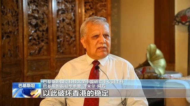 多国学者谈香港国安法:中国立法合理且必要 理应获支持