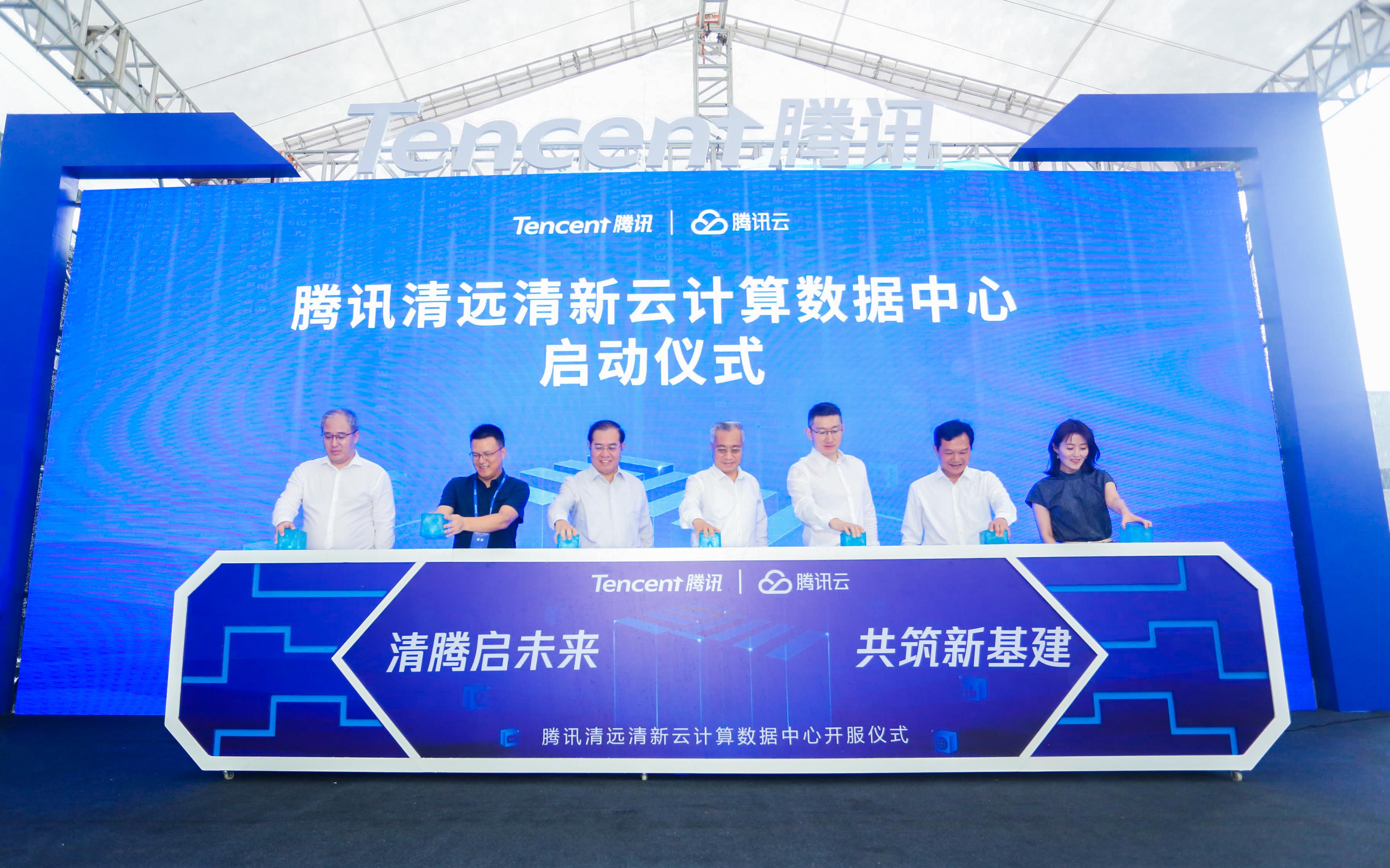 神途9职业发布网手机电脑双端互通网游