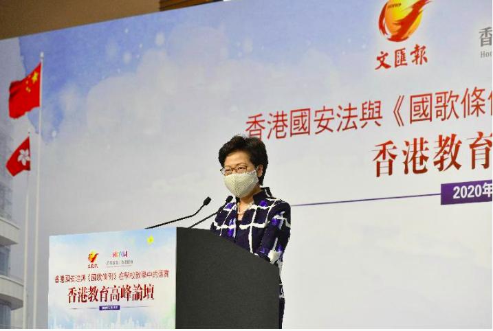 林郑月娥:香港将全面开展国安教育 已要求教育局制定计划