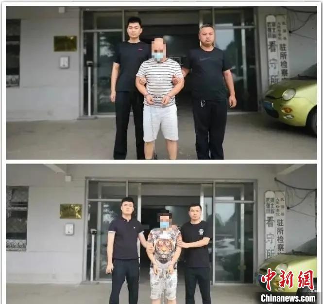 河北衡水警方赴中缅边境打掉涉嫌裸聊敲诈团伙 6名嫌疑人被抓