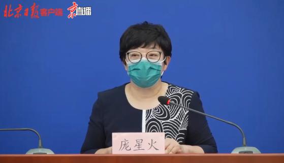 北京一例无症状感染者为12岁女孩 曾跟随父母到新发地购物