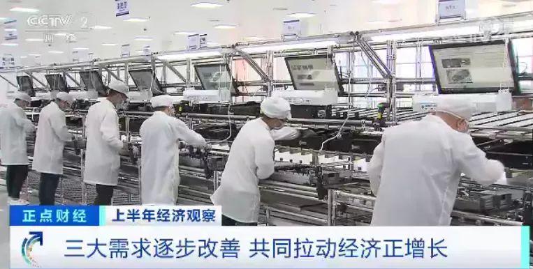 中国各省份gdp_31省份上半年GDP出炉:有一个迹象很明显!