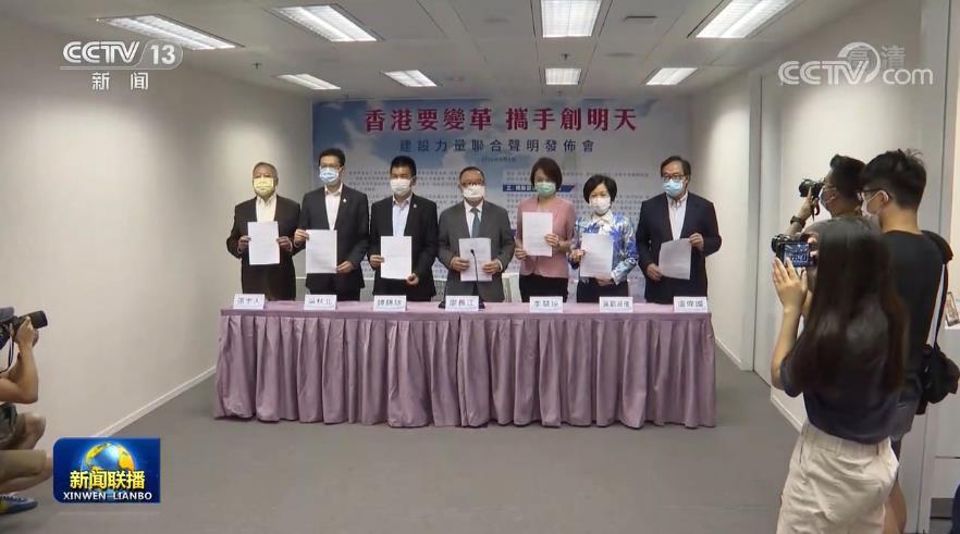 香港各界支持立法会推迟选举 期待携手共创美好明天