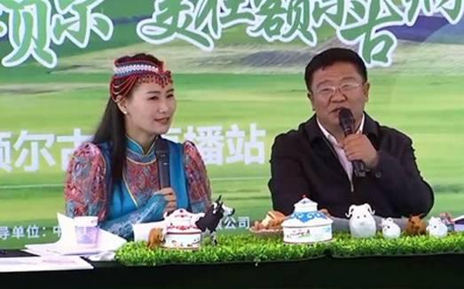 """拼多多""""云游中国""""走进内蒙古:45万人感受草原魅力,驯鹿卖萌逗乐网友"""
