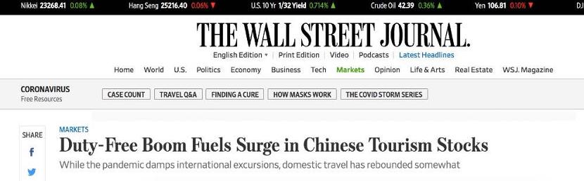 中国旅游业gdp_陈淮:大变局下的中国经济与文旅产业发展