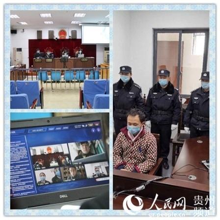贵州贵阳:当法院庭审搬上云端会发生什么?