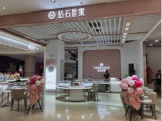 十几家品牌集体入驻曲江银泰 新零售助力消费复苏