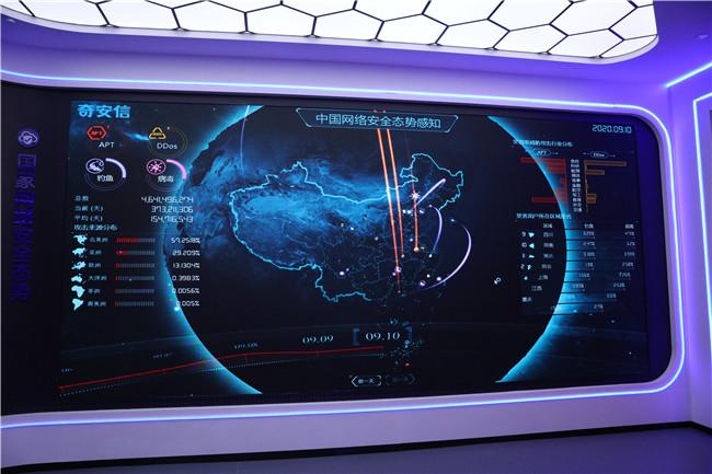 """中国发布丨如何堵上身边的安全""""漏洞""""?来郑州金水科教园区网络安全科普基地学几招"""