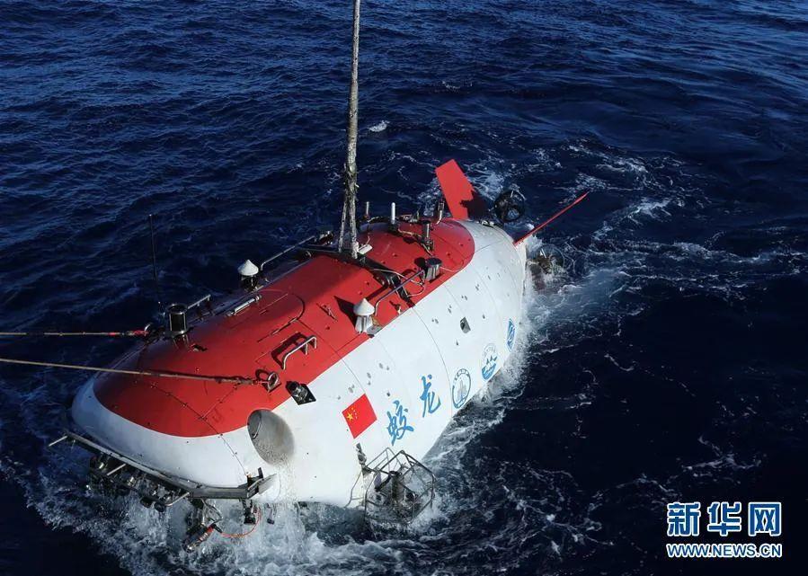 """""""海洋重器""""助力中国海洋事业乘风破浪"""