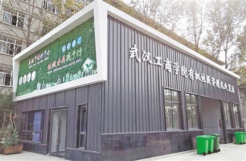 武汉:将校园厨余垃圾变废为宝