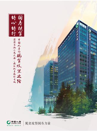 http://www.weixinrensheng.com/qichekong/2386458.html
