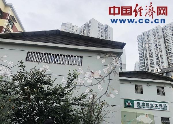 """【大国小鲜@基层之治】上海:下""""绣花""""功夫 创新社区微治理"""