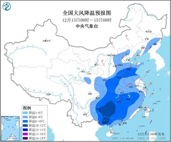 """大部地区气温陆续创新低  强冷空气今日""""跨""""长江"""